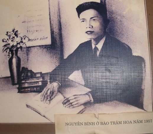 http://www.trangnhahoaihuong.com/phpWebSite/images/pagemaster/NgBinh.jpg
